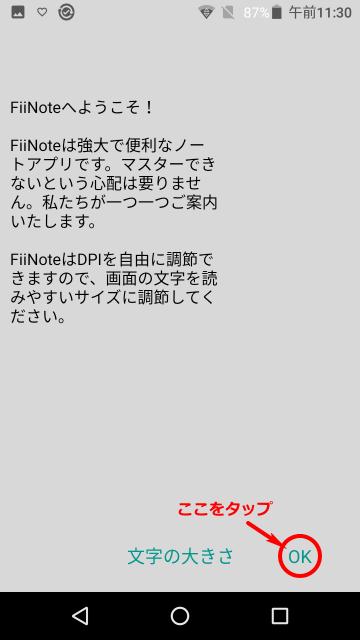 FiiNote02